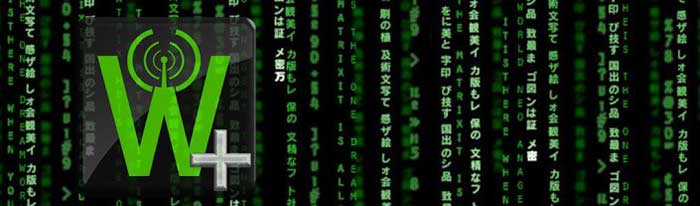 Как узнать пароль от чужого wifi – брутфорс