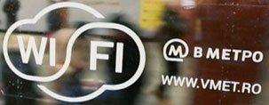 Как подключиться к Wi-Fi в метро Москвы
