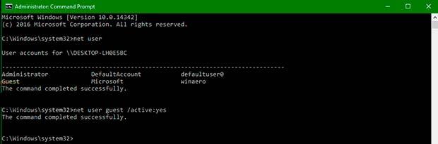 Меняем пароль командой «Net User»