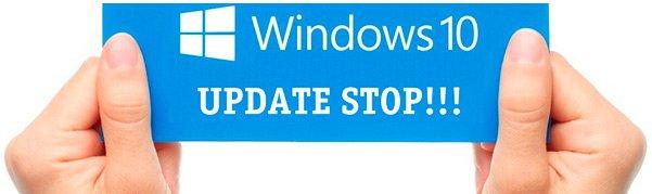 7 способов отключить обновления системы Windows 10