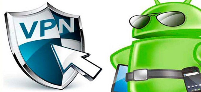 Как подключить vpn для андроид