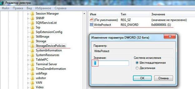 Снимаем защиту с usb флешки при помощи реестра Windows