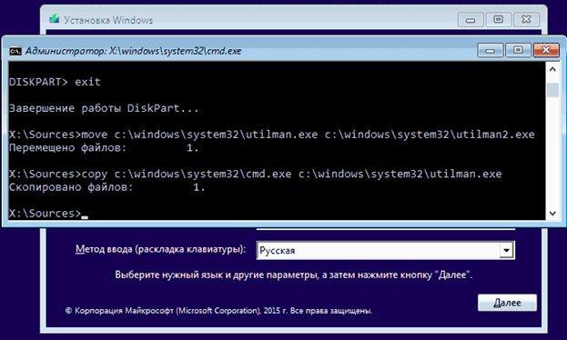 Как поставить (сменить) пароль на компьютер Windows 10 или 7?